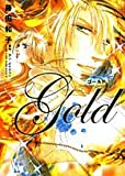 ゴールド 5 (フラワーコミックススペシャル)
