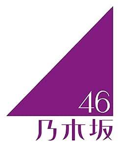 【Amazon.co.jp限定】23rdシングル『タイトル未定』(TYPE-A)(ポストカード(TYPE D)付)