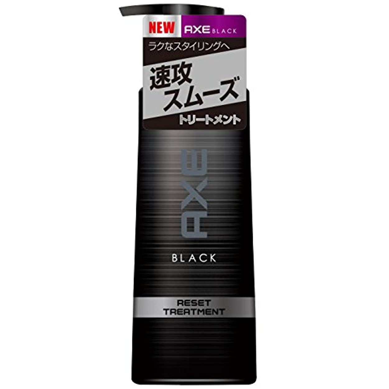 音声学私の統計アックス ブラック 男性用 トリートメント ポンプ (速攻スムーズ、ラクなスタイリングへ) 350g (クールマリンのさりげない香り)