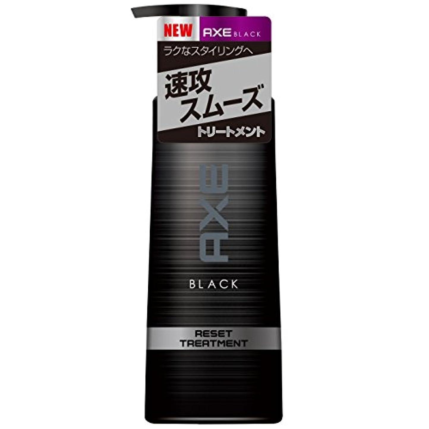 ファッション言い聞かせる振りかけるアックス ブラック 男性用 トリートメント ポンプ (速攻スムーズ、ラクなスタイリングへ) 350g (クールマリンのさりげない香り)