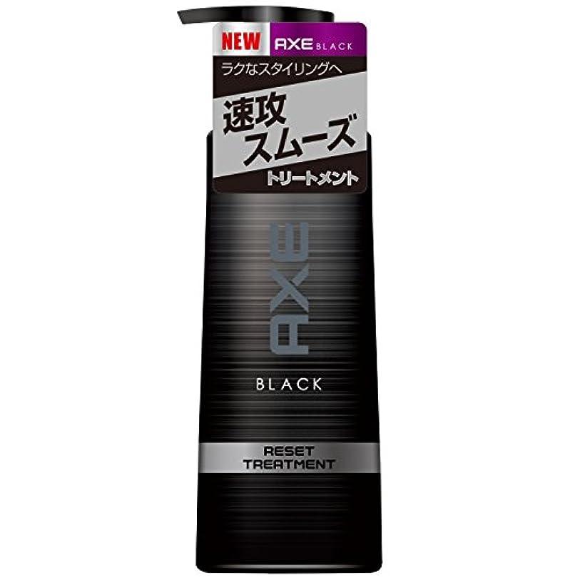 リブ採用する攻撃的アックス ブラック 男性用 トリートメント ポンプ (速攻スムーズ、ラクなスタイリングへ) 350g (クールマリンのさりげない香り)