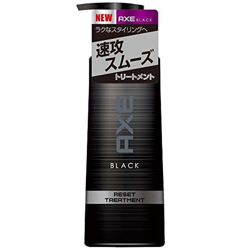 汚染ホーン哲学アックス ブラック 男性用 トリートメント ポンプ (速攻スムーズ、ラクなスタイリングへ) 350g (クールマリンのさりげない香り)