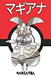 Magearna: マギアナ Pokemon Notebook Blank Lined Journal