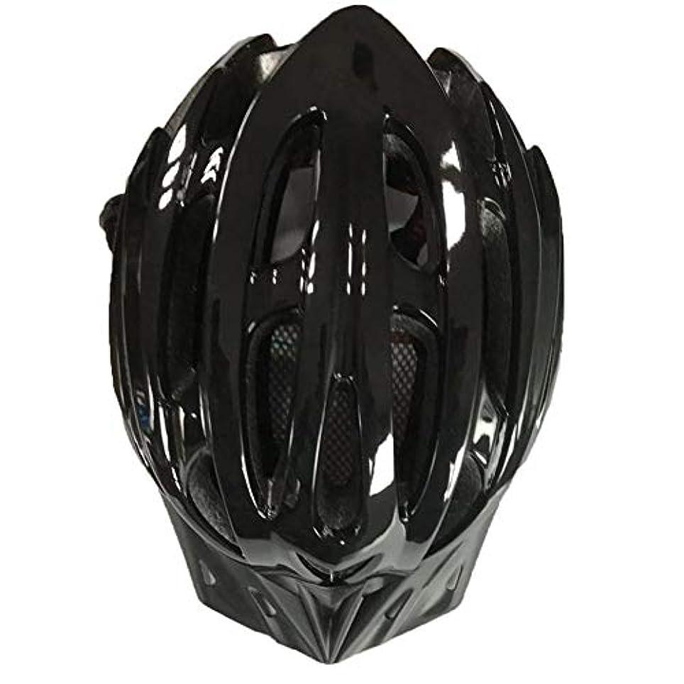 活性化欺くひいきにするTOMSSL高品質 男性と女性のためのテールライト付き自転車ヘルメット統合成形マウンテンロードライディングヘルメットレンズ TOMSSL高品質 (色 : Black)