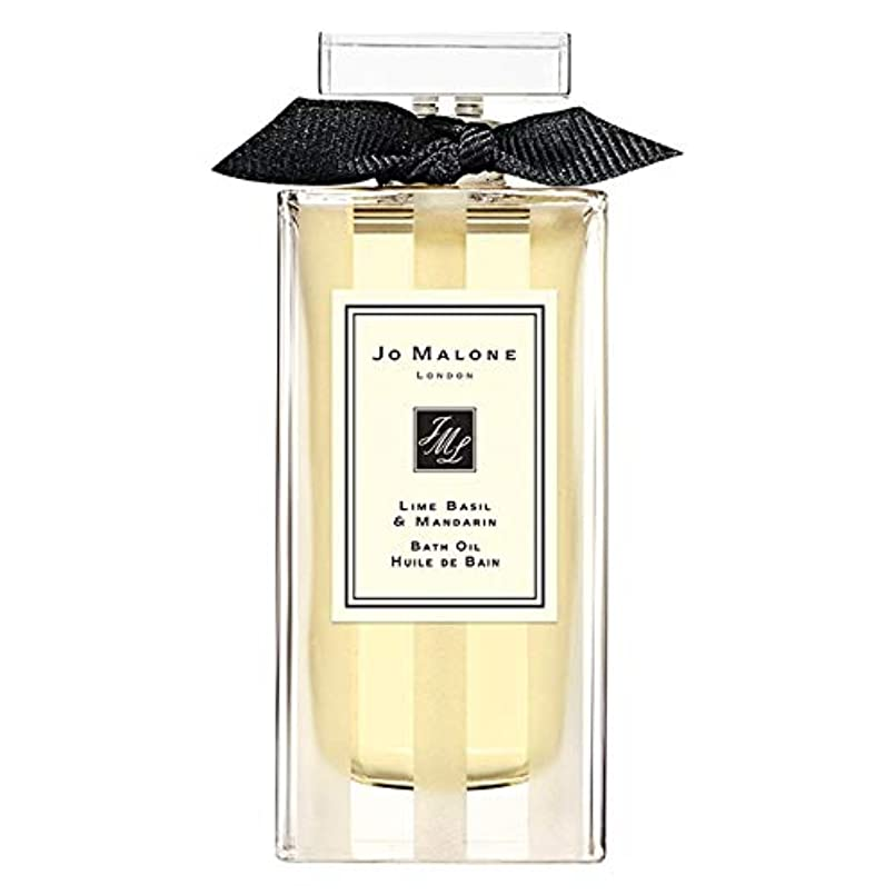 同種のとして成功[Jo Malone ] ジョーマローンロンドンライムバジル&マンダリンバスオイル30ミリリットル - Jo Malone London Lime Basil & Mandarin Bath Oil 30ml [並行輸入品]