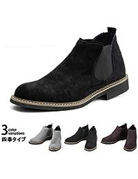 [Yuanhua] ブーツ メンズ ジップ スエード 高級レザー チェルシーブーツ サイドゴアブーツ スニーカー ウォーキングシューズ 靴 シューズ ブラック ブラウン グレー マーチン ビジネス 軽量 防水