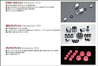 [CUSCO]ZZW30 MR-S 1ZZ-FE 1.8L MR(リヤ)用ロワアームブッシュNo1(ボディ側_ピロ)【157 464 HV】