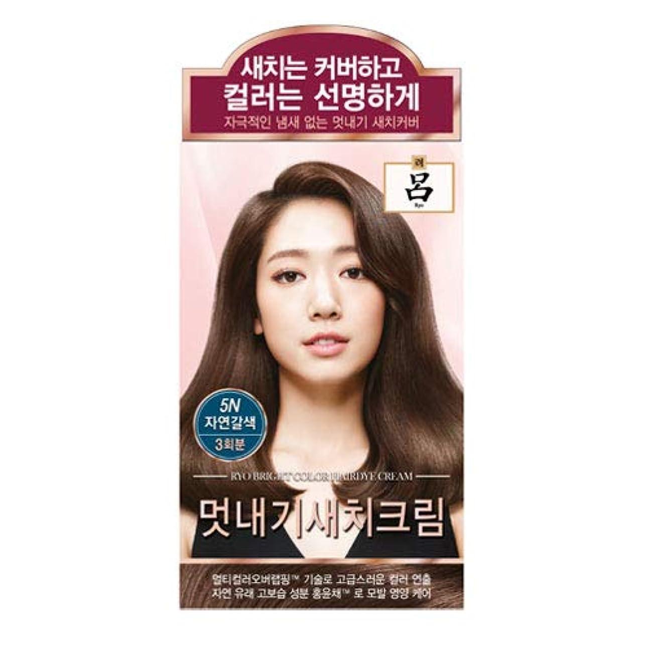 義務経験研究所アモーレパシフィック呂[AMOREPACIFIC/Ryo] ブライトカラーヘアアイクリーム 5N ナチュラルブラウン/Bright Color Hairdye Cream 5N Natural Brown