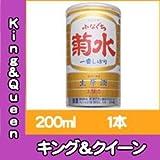 ふなぐち 菊水 一番しぼり 生原酒 ワンカップ 200ml 1本