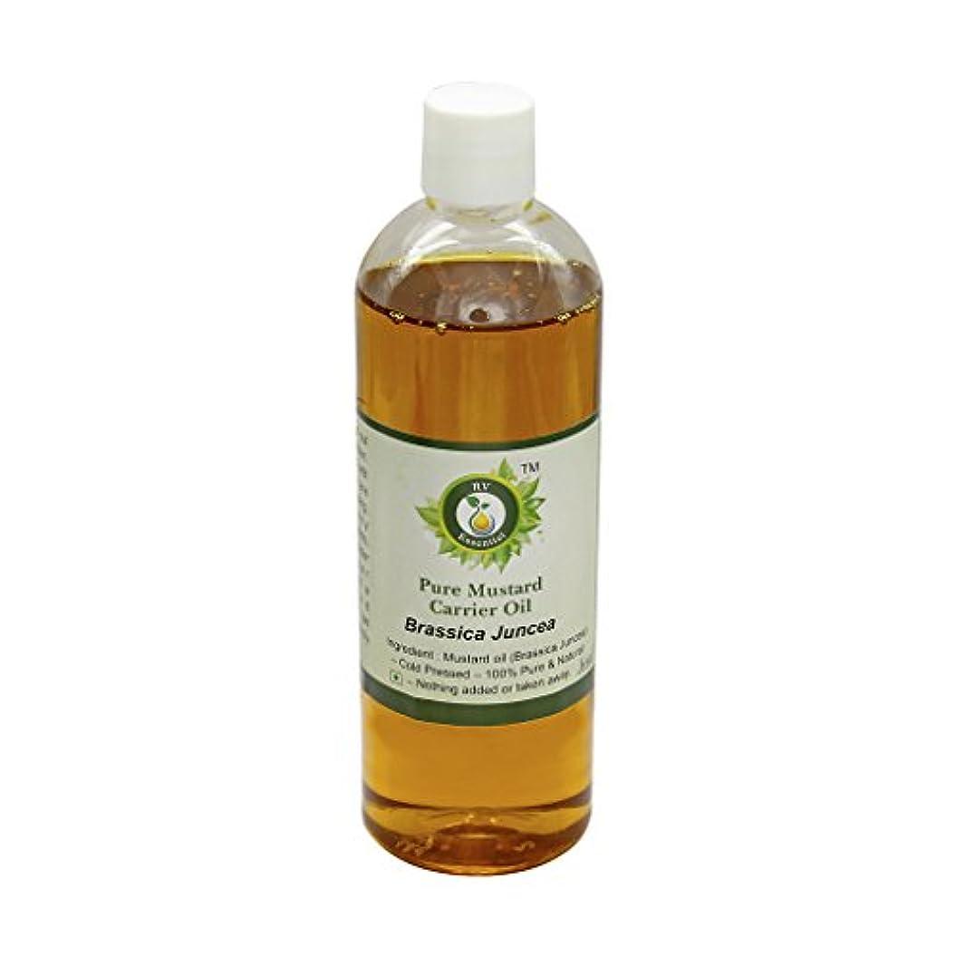 棚ピストン使用法R V Essential 純粋なマスタードキャリアオイル100ml (3.38oz)- Brassica Juncea (100%ピュア&ナチュラルコールドPressed) Pure Mustard Carrier Oil
