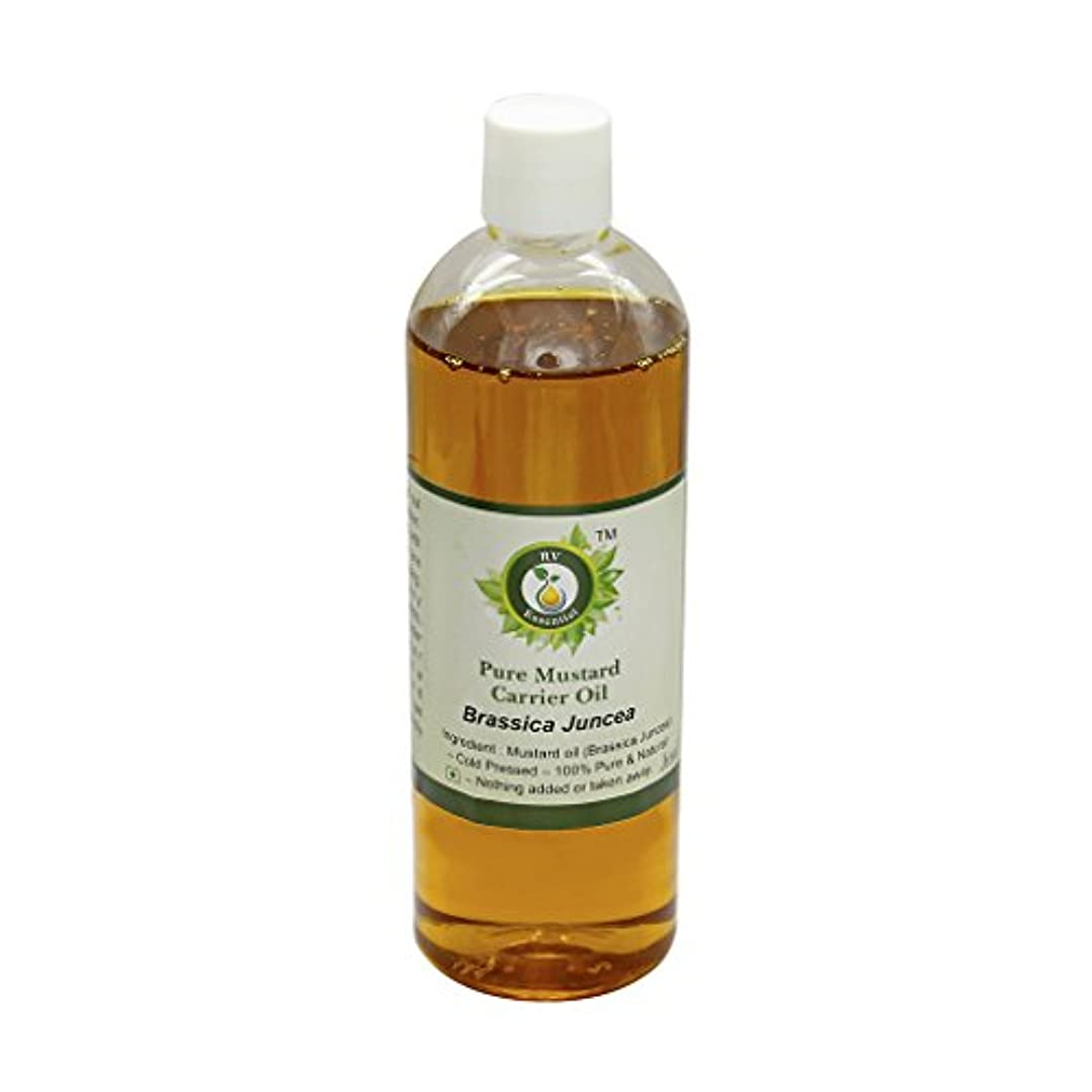 閉じる簡単な援助するR V Essential 純粋なマスタードキャリアオイル100ml (3.38oz)- Brassica Juncea (100%ピュア&ナチュラルコールドPressed) Pure Mustard Carrier Oil