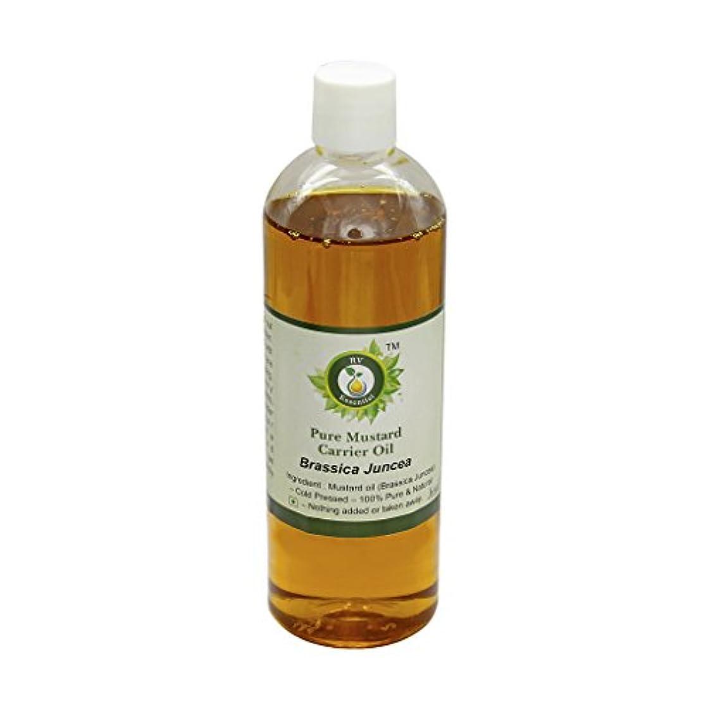 巻き戻す美容師少ないR V Essential 純粋なマスタードキャリアオイル100ml (3.38oz)- Brassica Juncea (100%ピュア&ナチュラルコールドPressed) Pure Mustard Carrier Oil