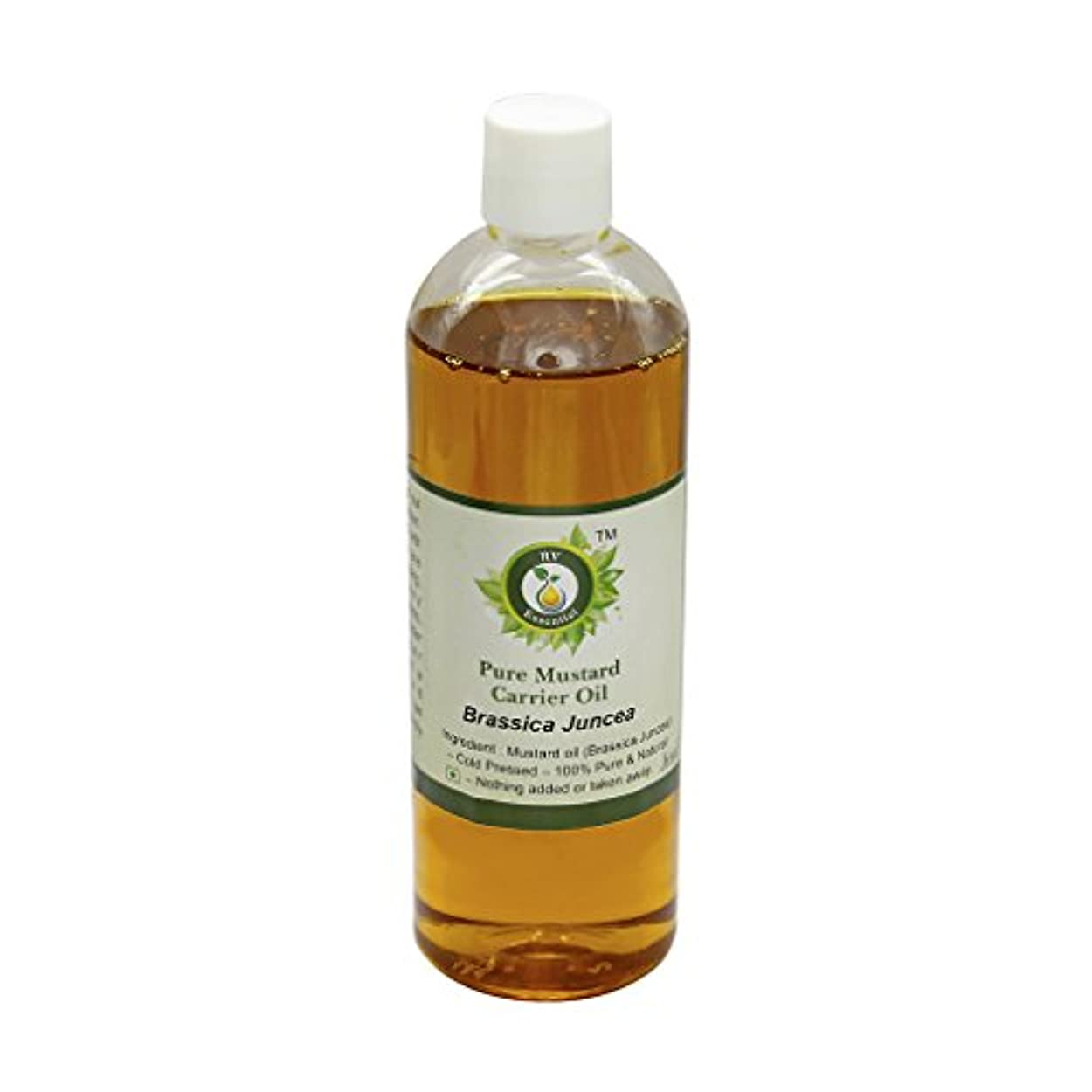 R V Essential 純粋なマスタードキャリアオイル100ml (3.38oz)- Brassica Juncea (100%ピュア&ナチュラルコールドPressed) Pure Mustard Carrier Oil