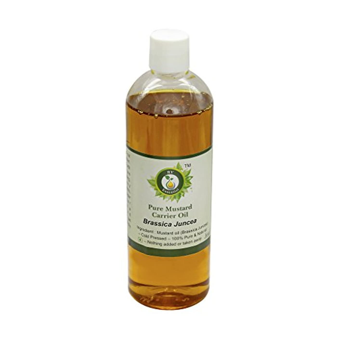 ビバカラス誕生R V Essential 純粋なマスタードキャリアオイル100ml (3.38oz)- Brassica Juncea (100%ピュア&ナチュラルコールドPressed) Pure Mustard Carrier Oil