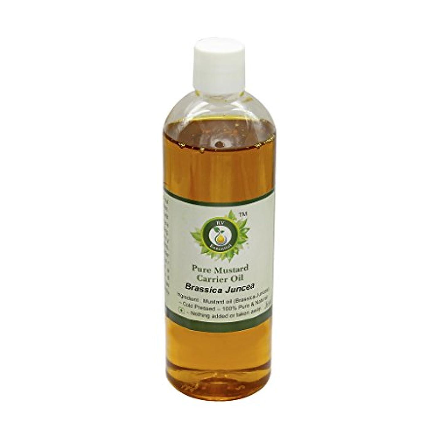一緒落花生歯車R V Essential 純粋なマスタードキャリアオイル100ml (3.38oz)- Brassica Juncea (100%ピュア&ナチュラルコールドPressed) Pure Mustard Carrier Oil