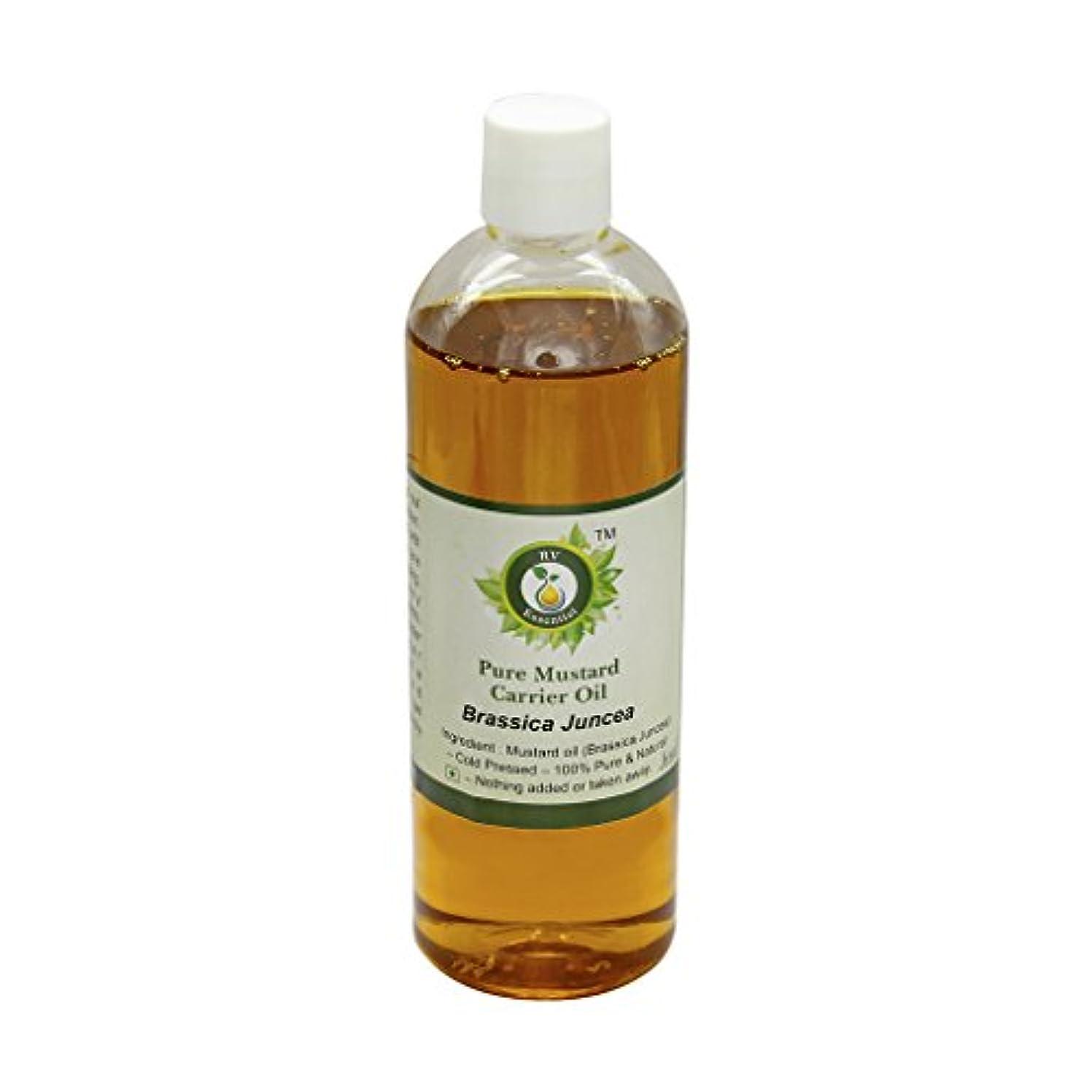 気楽な埋め込むリットルR V Essential 純粋なマスタードキャリアオイル100ml (3.38oz)- Brassica Juncea (100%ピュア&ナチュラルコールドPressed) Pure Mustard Carrier Oil