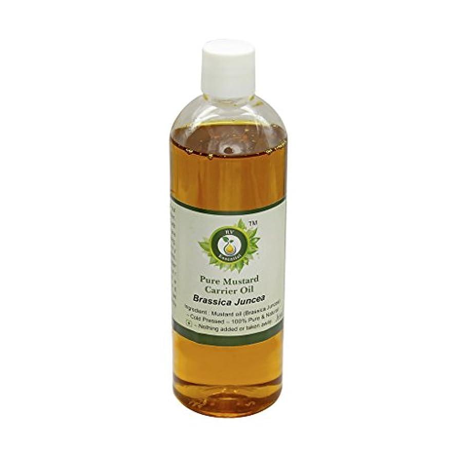 旅行代理店スタウトメーカーR V Essential 純粋なマスタードキャリアオイル100ml (3.38oz)- Brassica Juncea (100%ピュア&ナチュラルコールドPressed) Pure Mustard Carrier Oil