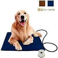 ペット用ホットカーペット ペットヒーター 犬 猫 電気ヒーター 寒さ対策 過熱保護 替え用カバー二枚 50 * 50cm ペット用加熱パッド