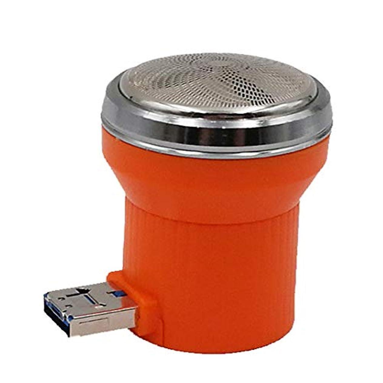 パフストリームはず旅行用かみそりのためのミニかみそりUSB携帯電話多機能ポータブル電気メンズかみそり(オレンジ)