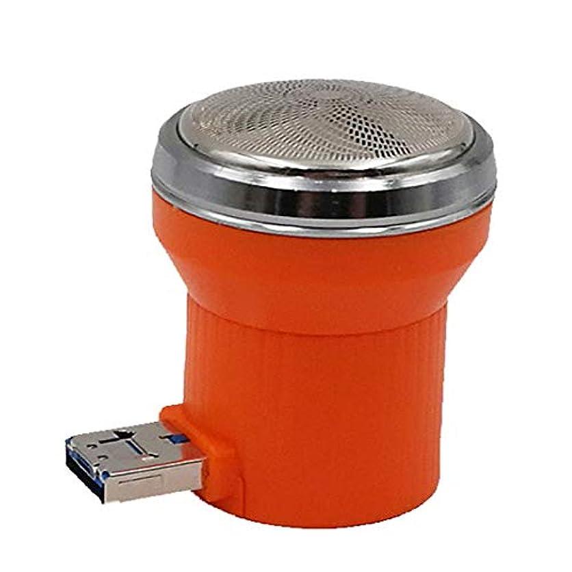 ベット記念リンス旅行用かみそりのためのミニかみそりUSB携帯電話多機能ポータブル電気メンズかみそり(オレンジ)