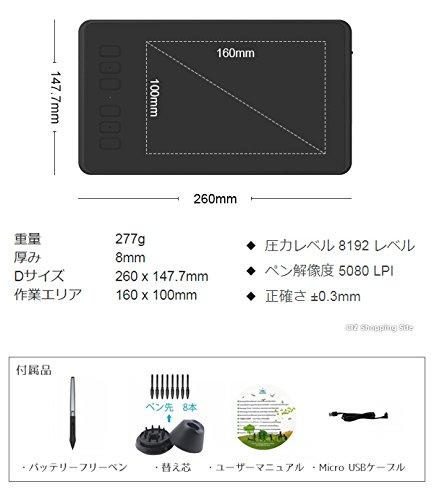 HUION ペンタブレット H640P