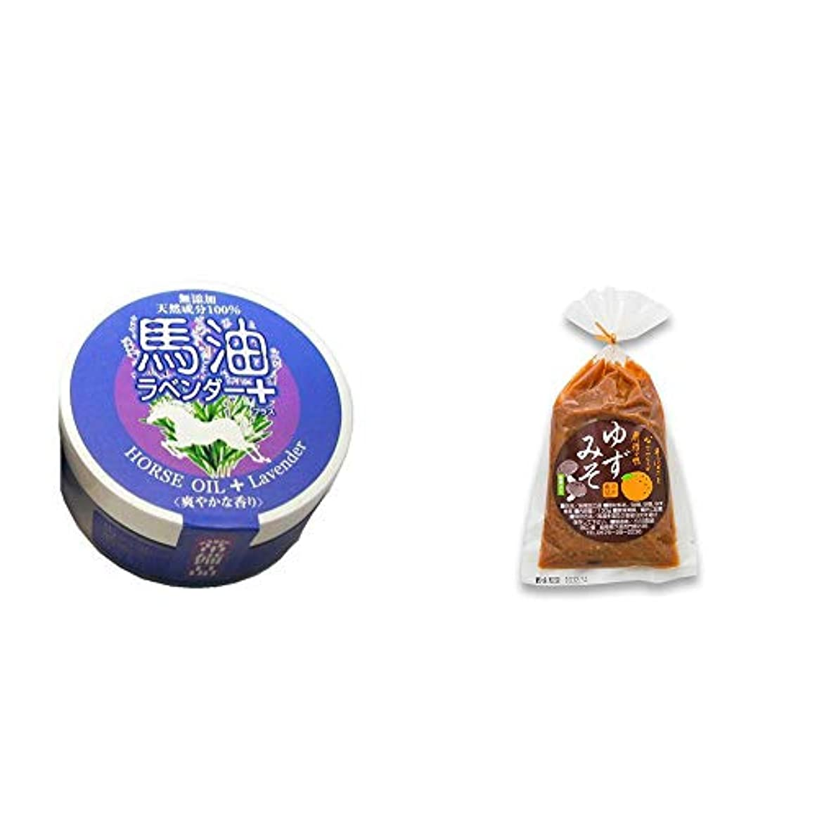 アイスクリーム黙ミント[2点セット] 無添加天然成分100% 馬油[ラベンダー](38g)?ゆずみそ(130g)
