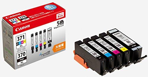 Canon 純正インクカートリッジ BCI-371XL(BK/C/M/Y)+370XL 5色マルチパック 大容量タイプ BCI-371XL+370XL/5MP