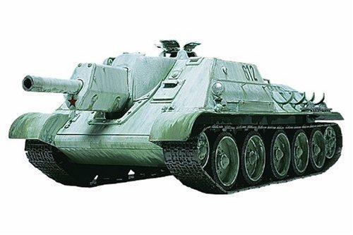 1/48 ミリタリーミニチュアシリーズ No.27 ソビエト自走砲 SU-122