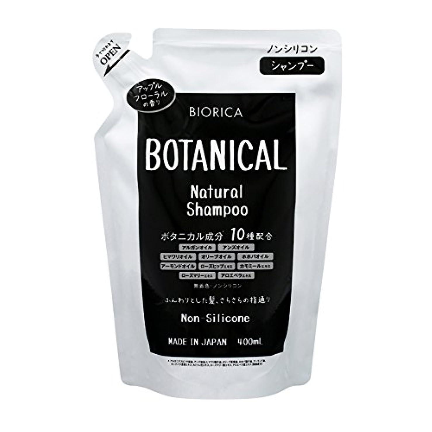 学生発音回復するBIORICA ビオリカ ボタニカル ノンシリコン シャンプー 詰め替え アップルフローラルの香り 400ml 日本製