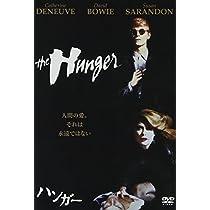 ハンガー [DVD]