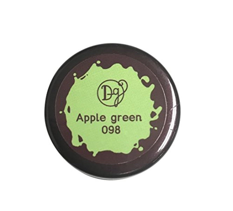 ディプロマ引き出す地域のDECORA GIRL カラージェル #098 アップルグリーン