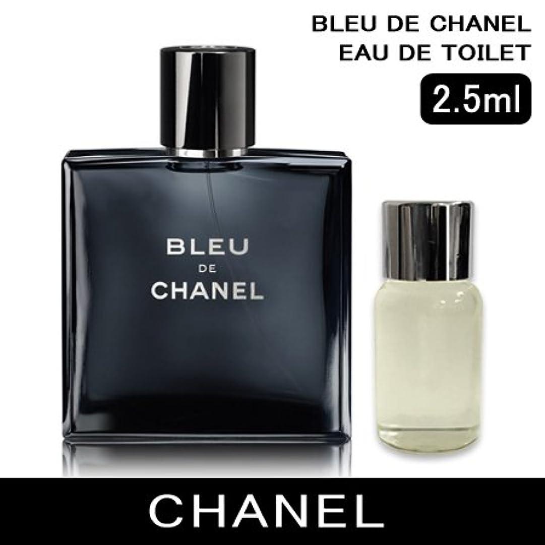 ファイルチャンピオン敏感なシャネル(CHANEL) ブルー ドゥ シャネル EDT 2.5ml (ミニチュア)[並行輸入品]
