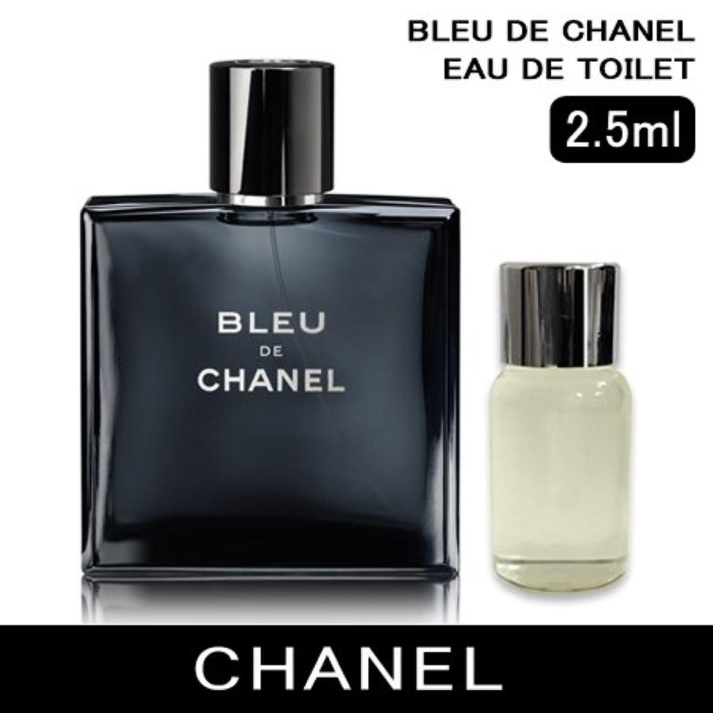 シャネル(CHANEL) ブルー ドゥ シャネル EDT 2.5ml (ミニチュア)[並行輸入品]