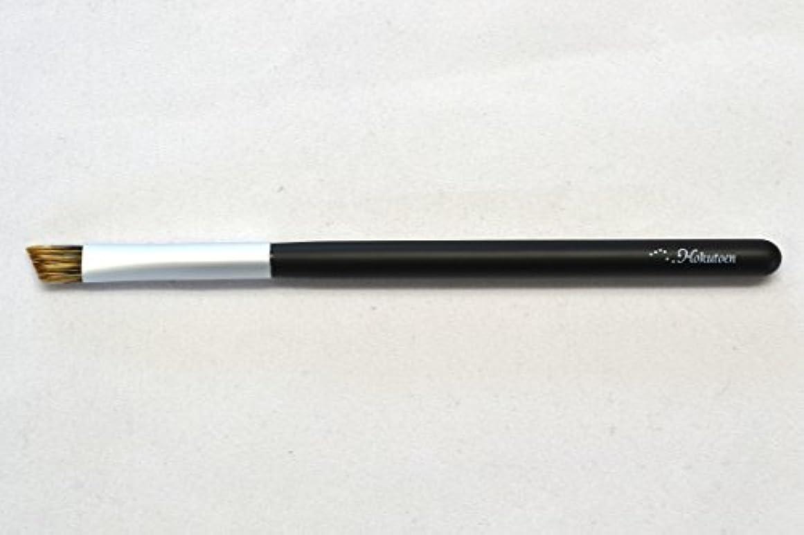 救いエキゾチック弾薬熊野筆 北斗園 Kシリーズ アイブロウブラシ(黒銀)