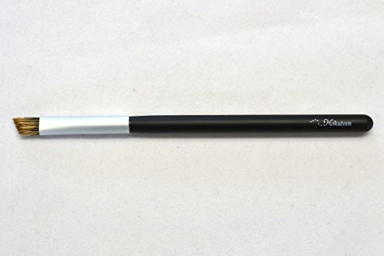 比較的フィードバックカエル熊野筆 北斗園 Kシリーズ アイブロウブラシ(黒銀)