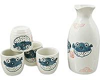 (Blowfish) - Happy Sales HSSS-BLF18, Porcelain Sake Set Blowfish
