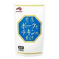 味の素)「妃湯」ポークとチキンの素汁 1kg 袋
