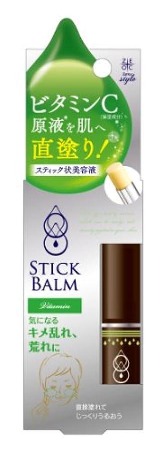 洗練ためにきゅうりゼトックスタイル スティックバーム ビタミンC 2g