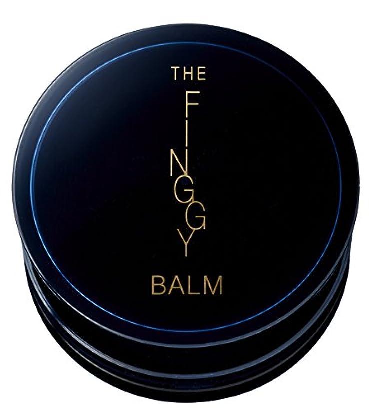 むしろ支配的数FINGGY BALM スキンプロテクター