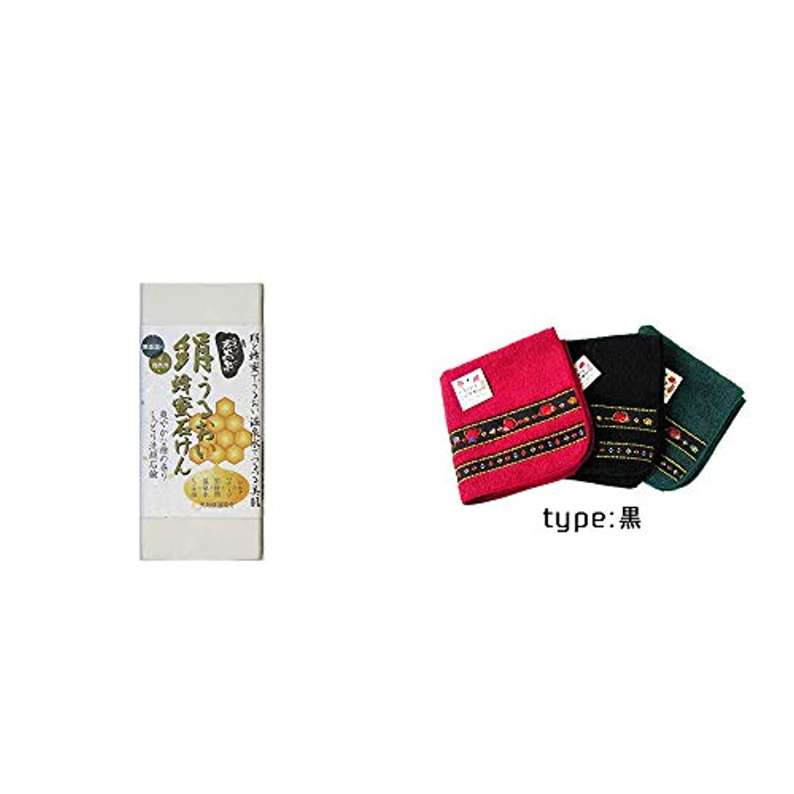 糸特権的摂動[2点セット] ひのき炭黒泉 絹うるおい蜂蜜石けん(75g×2)?さるぼぼ 刺繍ミニタオル【黒】