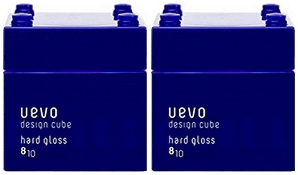 祖母線累計【X2個セット】 デミ ウェーボ デザインキューブ ハードグロス 80g hard gloss DEMI uevo design cube