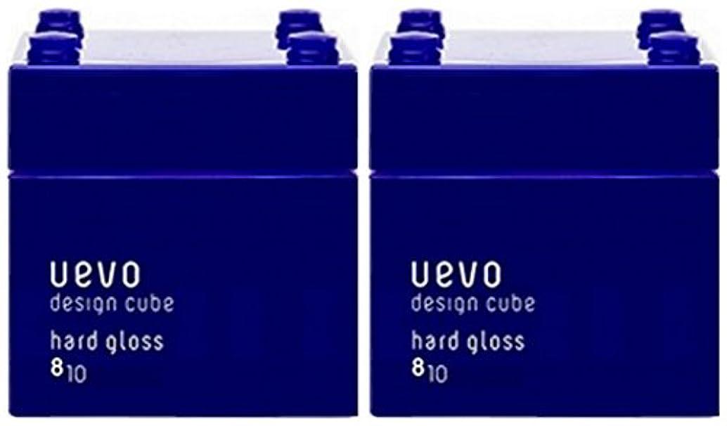 タイマー期限切れ骨髄【X2個セット】 デミ ウェーボ デザインキューブ ハードグロス 80g hard gloss DEMI uevo design cube