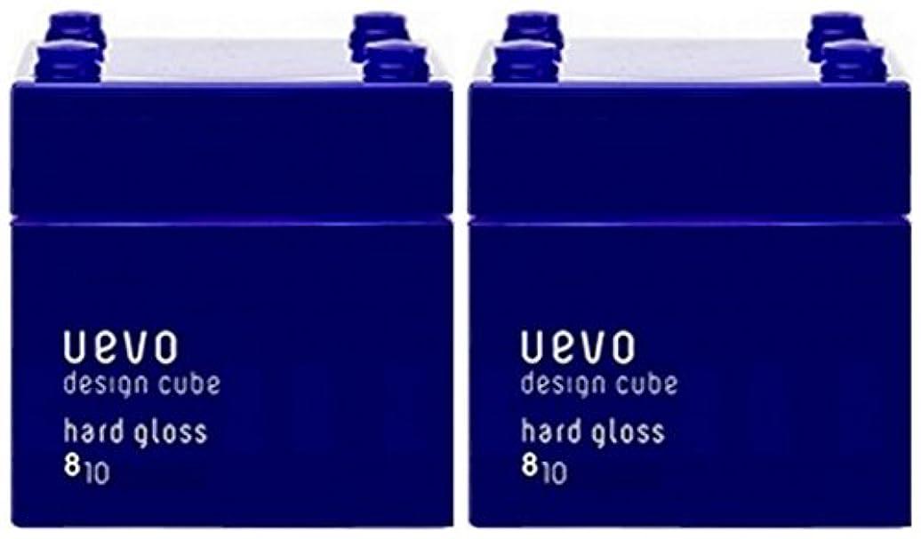 過度にクラス悲惨な【X2個セット】 デミ ウェーボ デザインキューブ ハードグロス 80g hard gloss DEMI uevo design cube