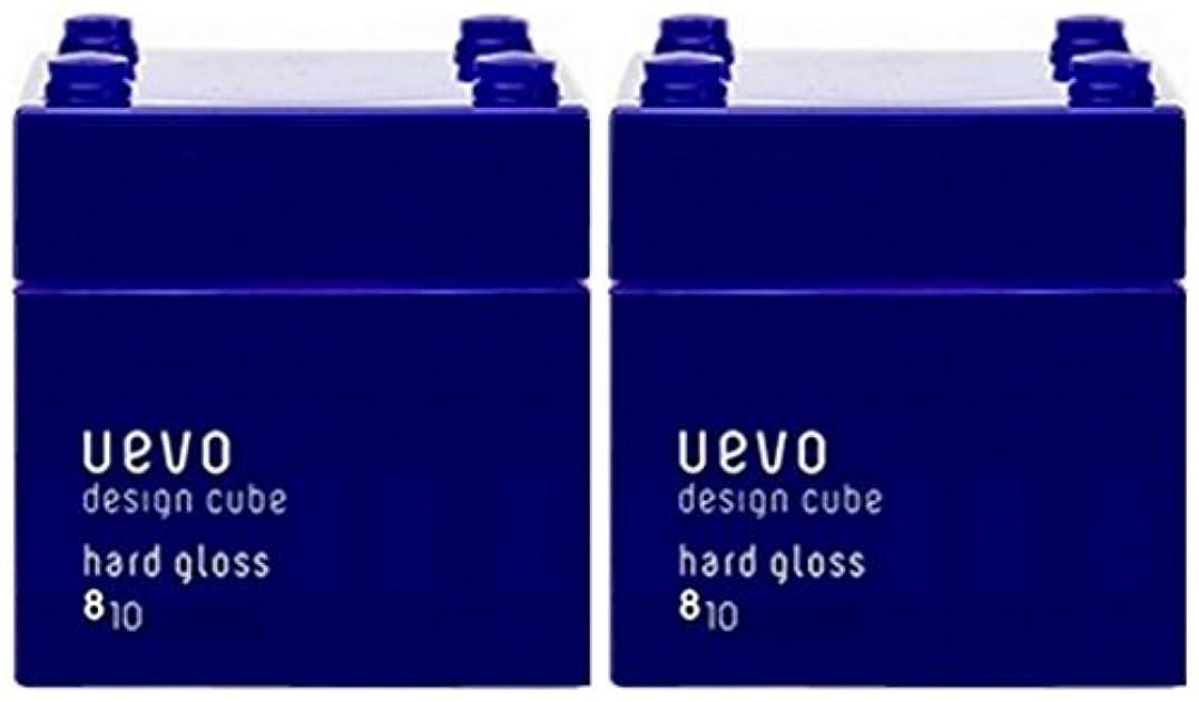 突き出すデンマーク語ぼろ【X2個セット】 デミ ウェーボ デザインキューブ ハードグロス 80g hard gloss DEMI uevo design cube