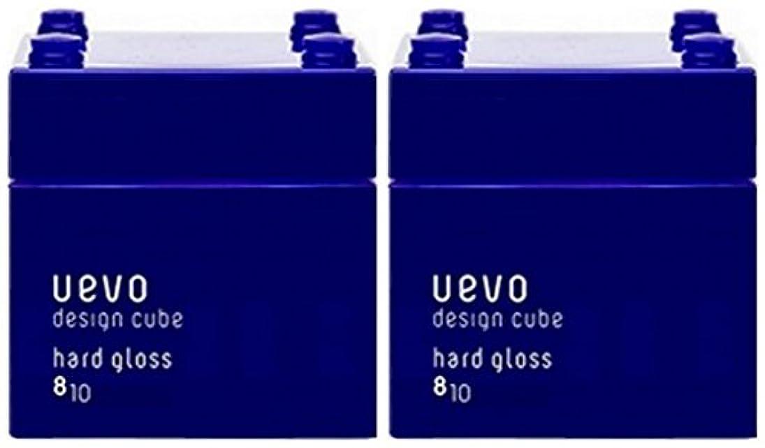 滑りやすいソブリケット典型的な【X2個セット】 デミ ウェーボ デザインキューブ ハードグロス 80g hard gloss DEMI uevo design cube