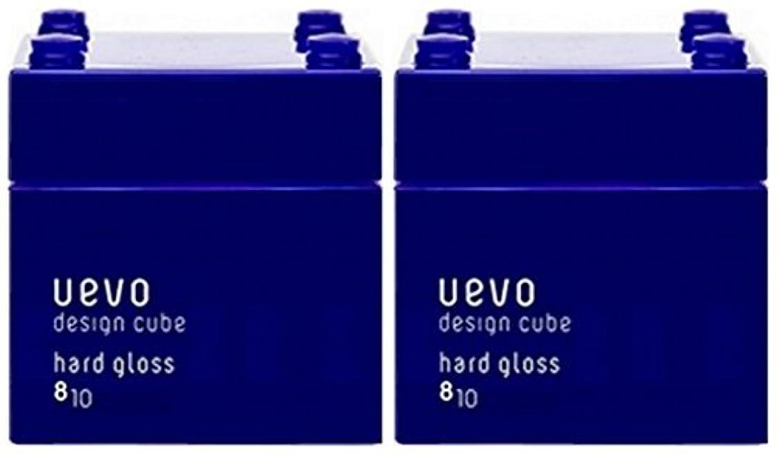 穿孔する変色する変化する【X2個セット】 デミ ウェーボ デザインキューブ ハードグロス 80g hard gloss DEMI uevo design cube