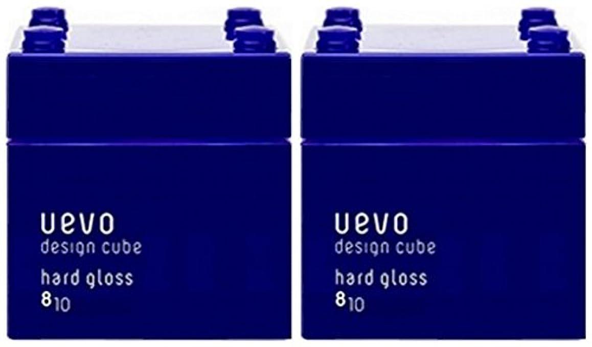 人事実用的ヘルメット【X2個セット】 デミ ウェーボ デザインキューブ ハードグロス 80g hard gloss DEMI uevo design cube