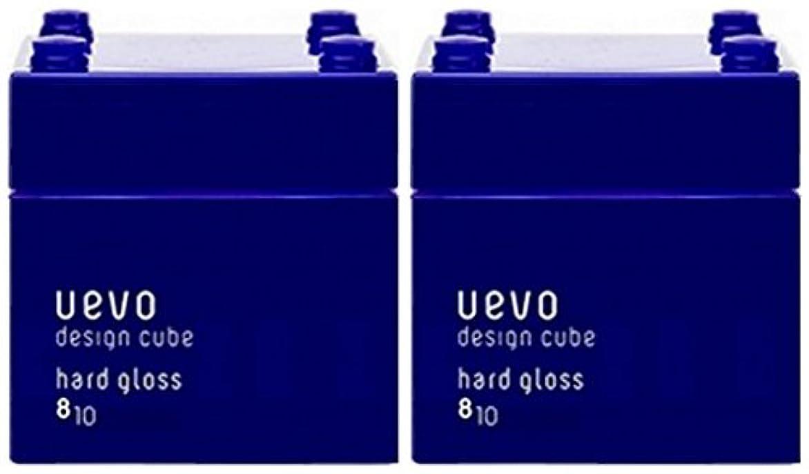インターネット力学コットン【X2個セット】 デミ ウェーボ デザインキューブ ハードグロス 80g hard gloss DEMI uevo design cube