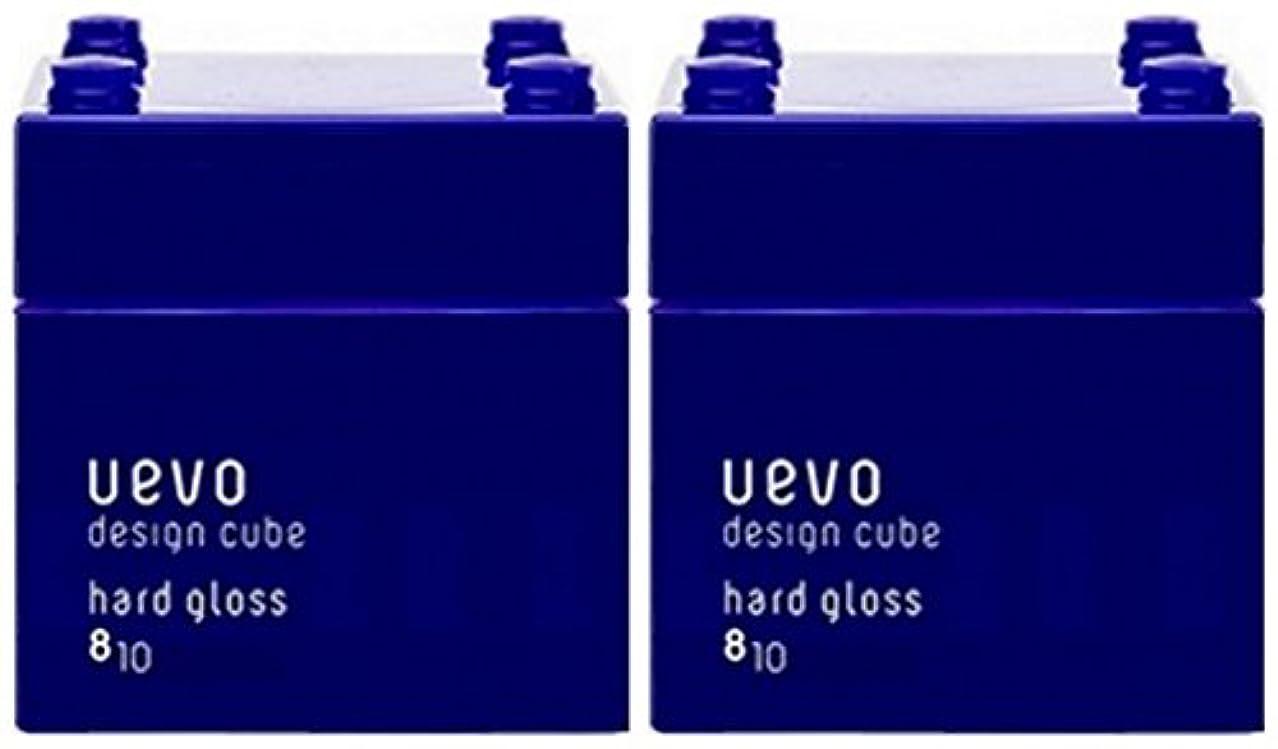 シャンパンのりキャッシュ【X2個セット】 デミ ウェーボ デザインキューブ ハードグロス 80g hard gloss DEMI uevo design cube