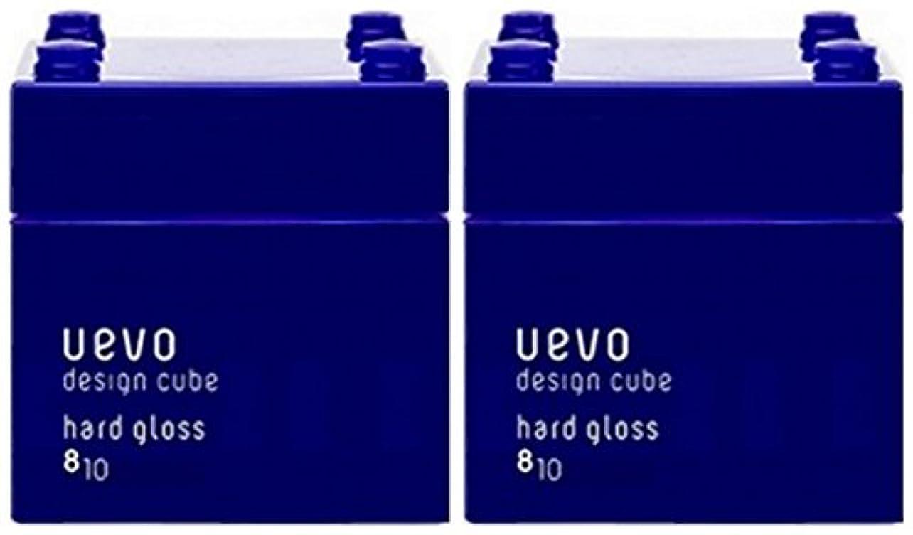 市場広まったゆるい【X2個セット】 デミ ウェーボ デザインキューブ ハードグロス 80g hard gloss DEMI uevo design cube